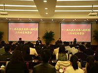 北辰区:召开十一届区委第八轮巡察工作动员部署会