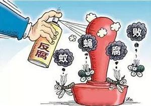 """【媒体关注天津】滨海新区精准发力 严惩群众身边""""微腐败"""""""