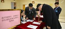 【原创镜头】走近天津市纪委十一届四次全会