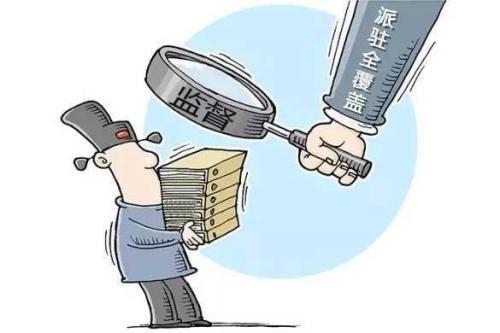 """【派驻动态】驻区财政局纪检监察组:""""三督三查""""发挥监督实效"""