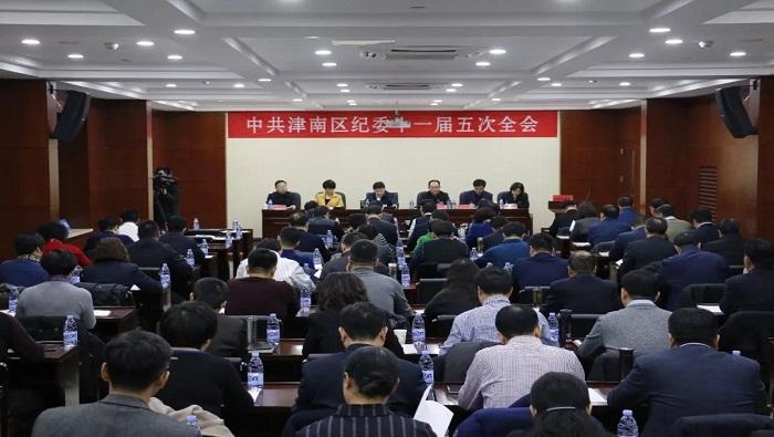 津南区纪委召开十一届五次全会 述责述廉现场质询 助力压实主体责任