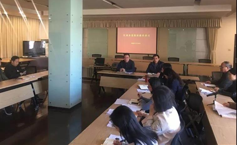 区商务委元旦前开展集体廉政谈话和警示教育
