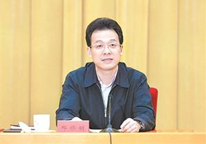 邓修明:纪检监察工作必须始终坚守人民立场