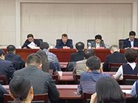 武清区:动员部署五届区委第六轮巡察工作
