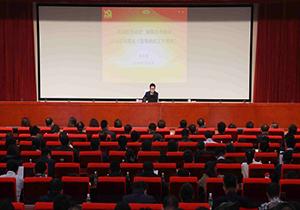 市纪委监委举办学习贯彻《中国共产党纪律检查机关监督执纪工作规则》专题培训