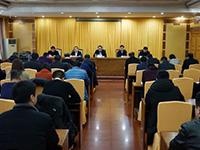 蓟州区:开展一届区委第九轮巡察