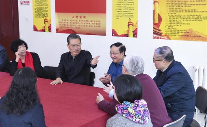 """赵乐际:认真落实党中央全面从严治党部署要求 把""""两个维护""""体现到履职尽责的实际行动中"""