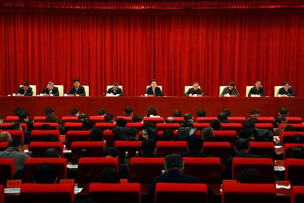 市纪委常委会扩大会议、全市纪检监察系统领导干部会议召开
