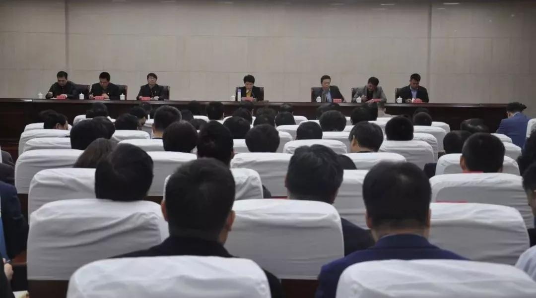 武清区召开纪检监察系统领导干部大会