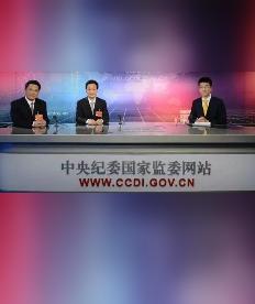 省市纪委书记、监委主任访谈:监察体制改革如何深化?