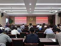北辰区:举办党纪法规知识竞赛 提高履职水平
