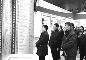 【警钟长鸣】党员干部参观全面从严治党主题教育展