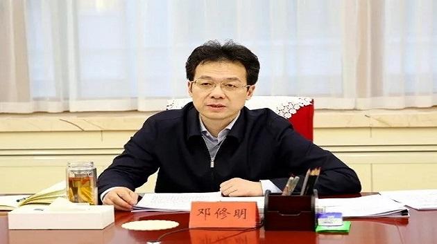 邓修明主持召开市纪委常委会扩大会议