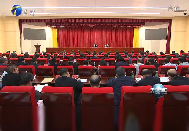 【视频新闻】我市召开新任职市管领导干部党风廉政教育集体谈话会