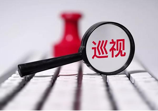 中国纪检监察杂志刊发邓修明署名文章《扛牢主体责任锻造巡视利剑》