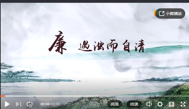 【廉洁微视频】一个村干部的数字游戏
