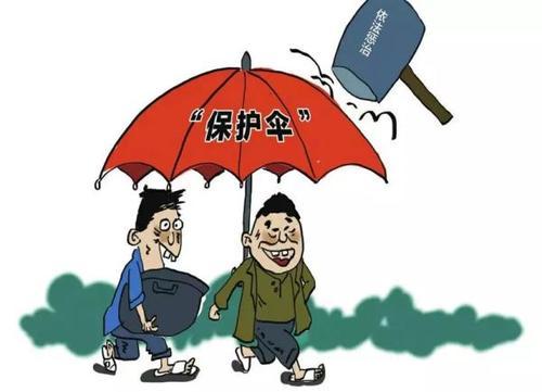"""扫黑除恶正当时 和平区向黑恶势力""""保护伞""""亮剑"""
