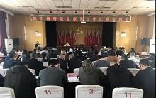 【乡镇动态】渔阳镇:组织村级特设监察员培训班