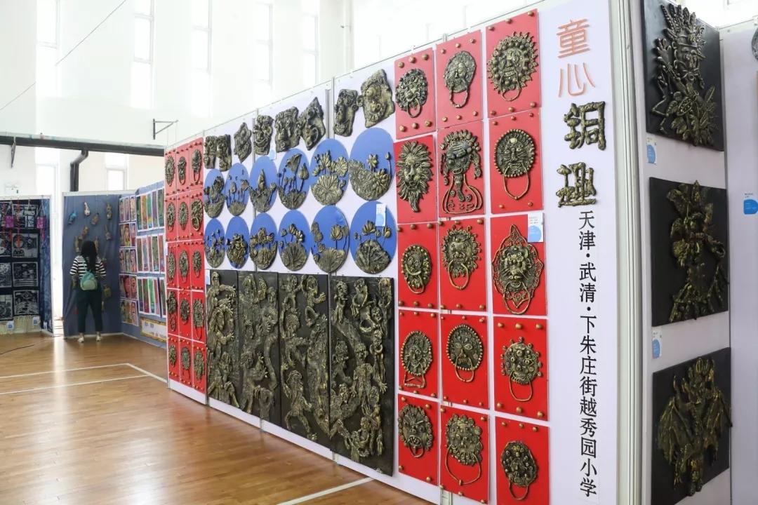 京津冀美术教育教学交流展示活动举行