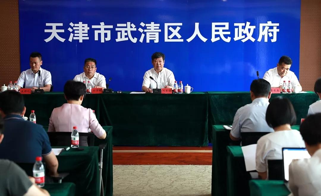 武清举行二季度新闻发布会 充分展示打造优质营商环境的招法成效