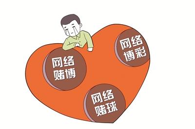 【警钟长鸣】观察   年轻干部不良嗜好诱发违纪违法透视