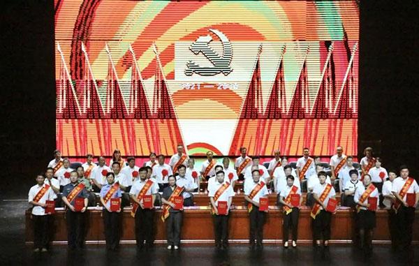 纪念中国共产党成立98周年暨七一表彰大会召开
