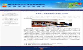 东丽区:统筹施策强化干部队伍建设