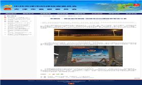 东丽区:增设宣传展板 持续深化扫黑除恶专项斗争