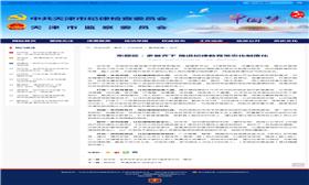 东丽区:多管齐下 推进纪律教育常态化制度化