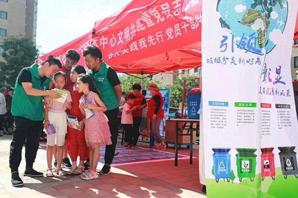 天津武清区:文明共建暨党员志愿者活动进社区
