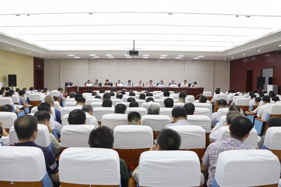 武清召开二季度高质量发展推动会议