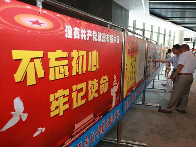 天津武清区举办庆祝新中国成立70周年红色主题教育活动