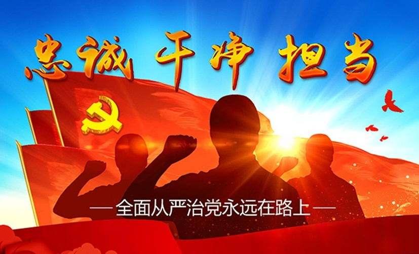 """【廉政楷模】用行动书写忠诚的""""85后""""反腐尖兵"""