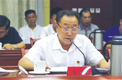 王洪旗:牢记职责使命 真心为民造福