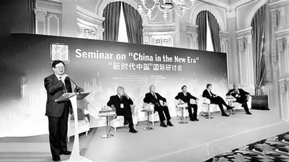中国特色社会主义道路来之不易