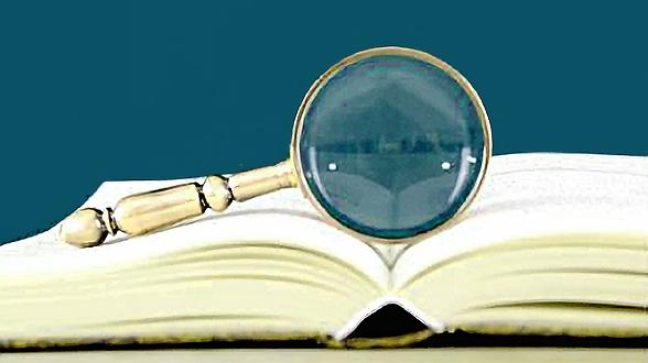 誡勉詞源探析與誡勉制度的形成發展