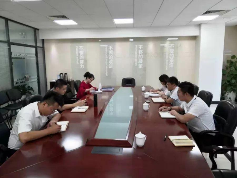 西青开发区深入基层监督 推动全面从严治党有效落实