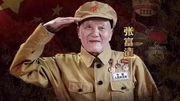 张富清:这是一个共产党员的应有品德