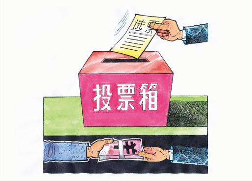 """清风画语——第三届""""和平杯""""主题漫画作品选登"""
