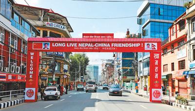 习近平在尼泊尔媒体发表署名文章 将跨越喜马拉雅的友谊推向新高度