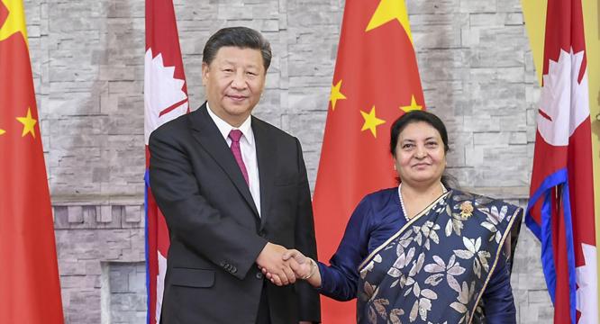 習近平會見尼泊爾總統班達里 兩國元首共同宣布建立中尼面向發展與繁榮的世代友好的戰略合作伙伴關系
