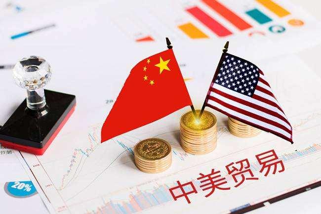 新华社评论员:相向而行才能解决好中美经贸问题