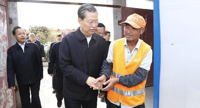 赵乐际在安徽调研时强调 深入学习贯彻党的十九届四中全会精神