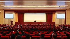 全市紀檢監察系統黨的十九屆四中全會精神宣講報告會召開