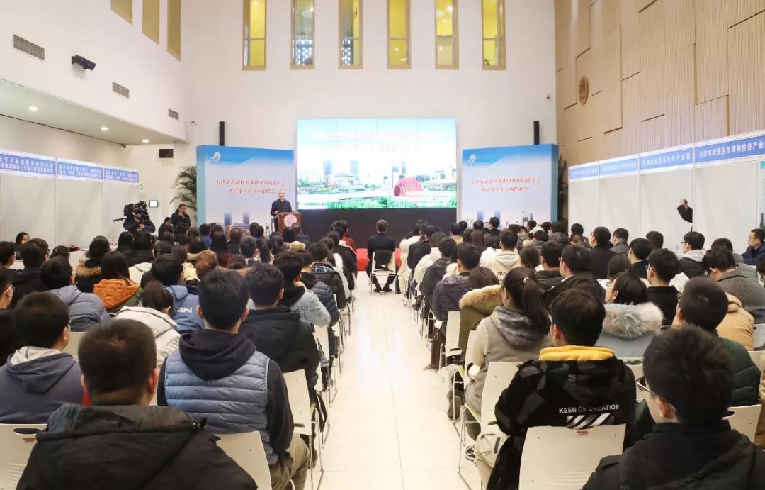 武清举办创新创业环境推介会暨清华大学专场招聘会