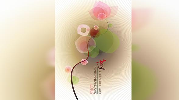 繪(hui)畫 天津美術學院(yuan)教師廉(lian)潔作(zuo)品選登(deng)