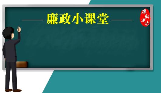 """""""内幕交易、泄露内幕信息""""如何处理?"""
