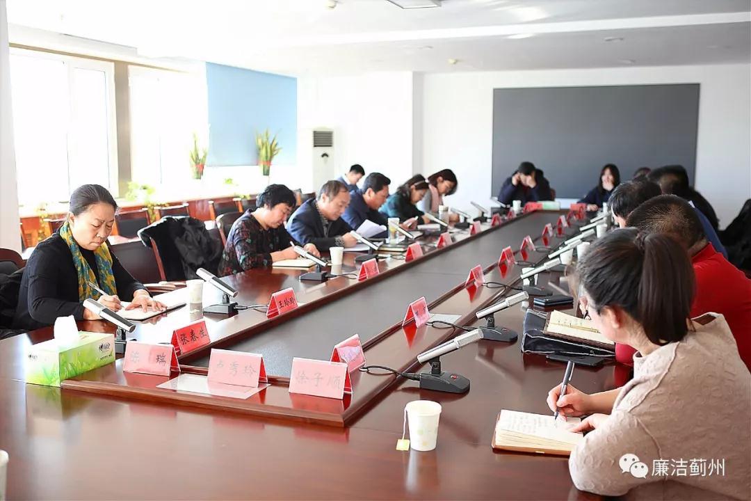 蓟州区纪委监委:着力统一思想,强化特约监察员职能发挥
