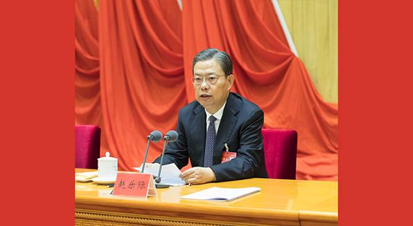赵乐际在十九届中央纪委四次全会上作工作报告