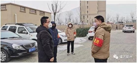 【乡镇动态】州河湾镇:强化监督职能保障疫情防控